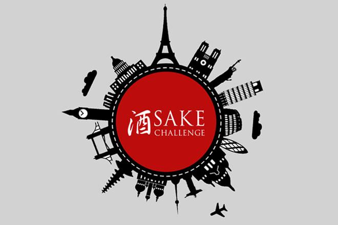 Sake Challenges Coming Soon