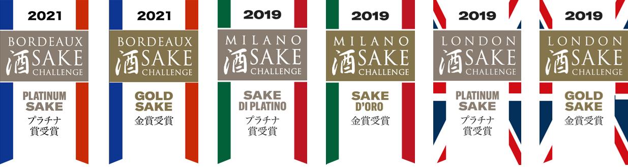 Sake Challenge Medals