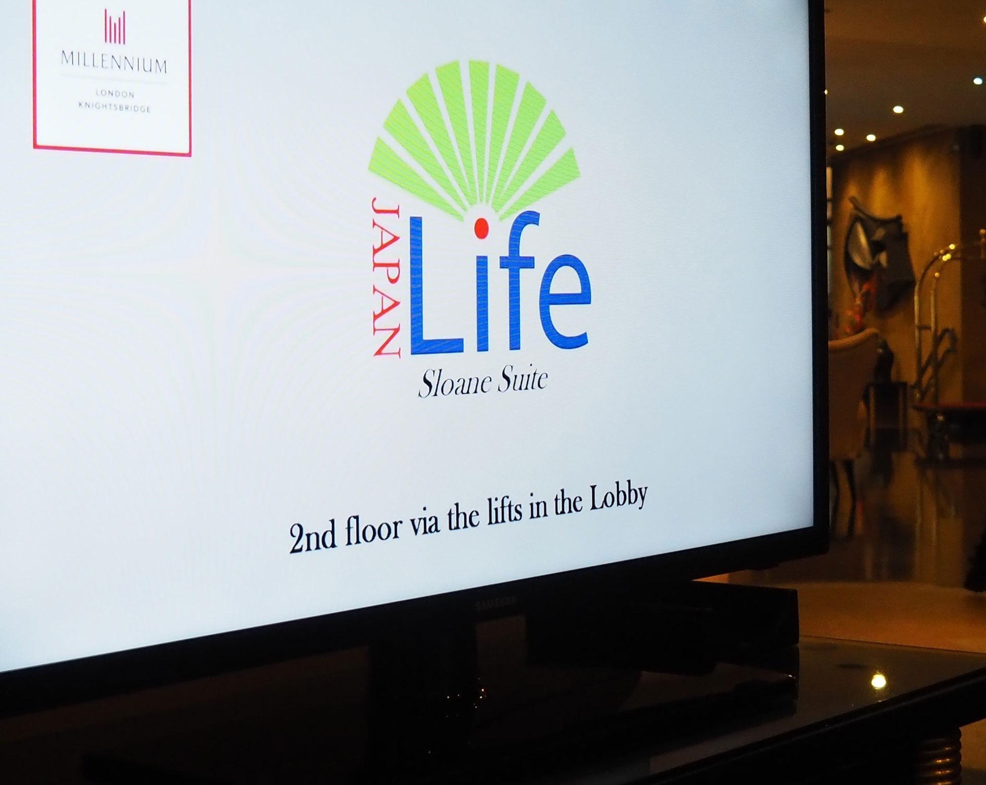 Sake Challenges Japan Life